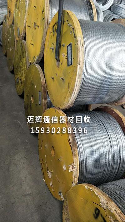 回收钢绞线