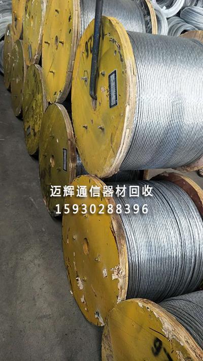 钢绞线收购公司