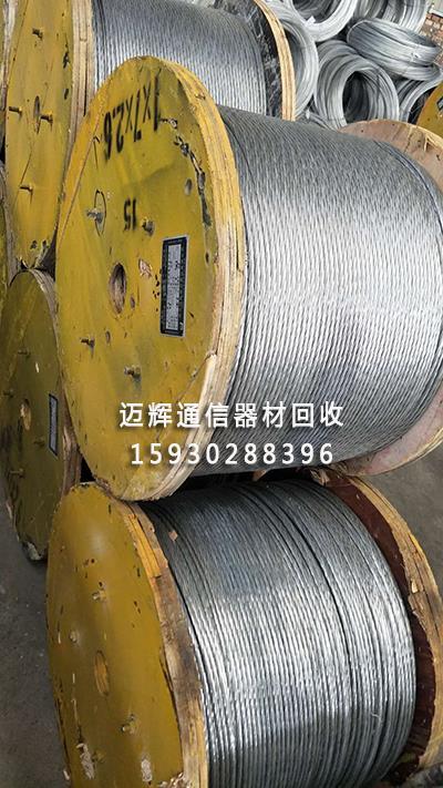 高价回收钢绞线