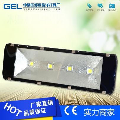 防水LED隧道灯