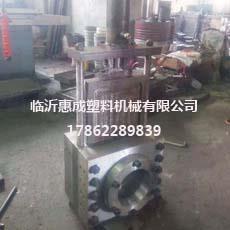 锻造磨头高效造粒机电动换网磨头加工厂家