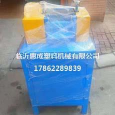 高效小型塑料颗粒切粒机生产商