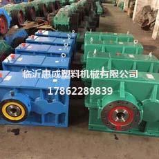 塑料造粒机生产商