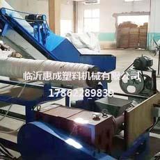 PE造粒机生产商