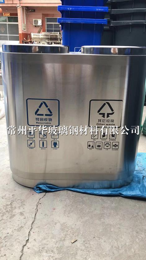橢圓形單位不銹鋼分類垃圾桶