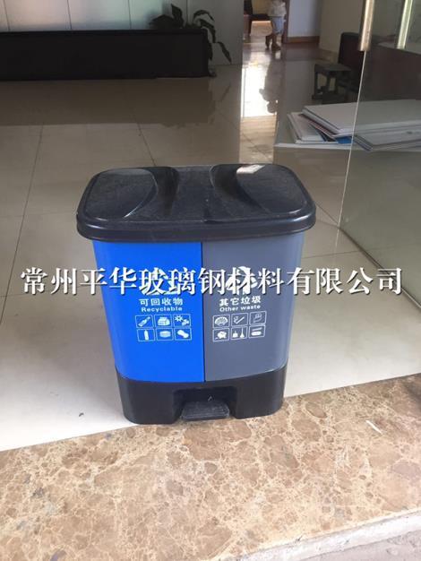 40升雙分類垃圾桶廠