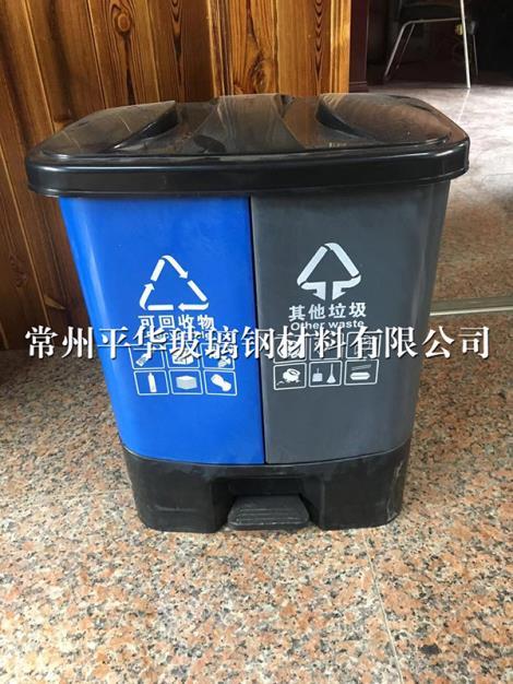 40升雙分類垃圾桶廠家