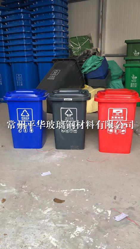 50升三分類垃圾桶