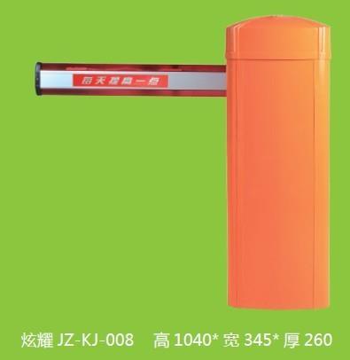 JZKJ008系列