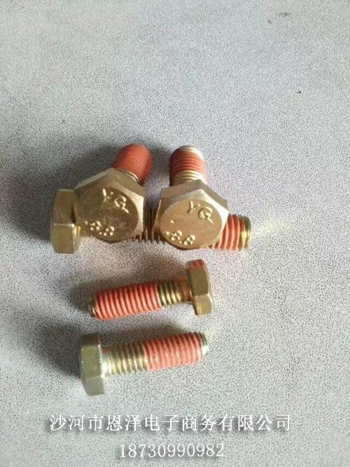 外贸涂胶螺栓