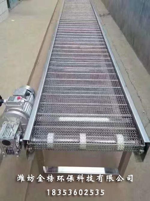 304不锈钢板链输送机直销