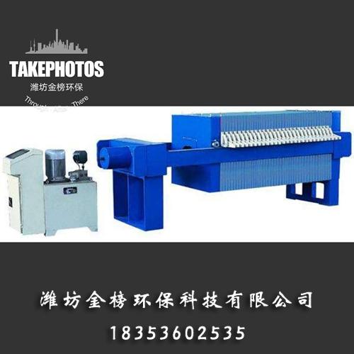 板框压滤机供货商
