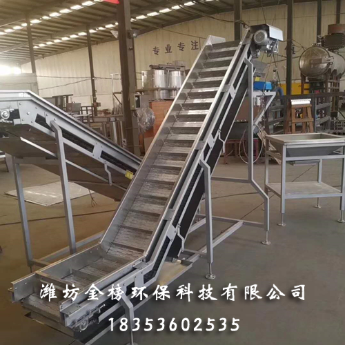 板链提升机生产商