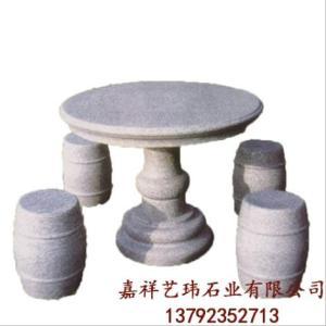 石桌石凳設計