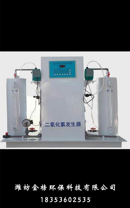 二氧化氯发生器加工厂家
