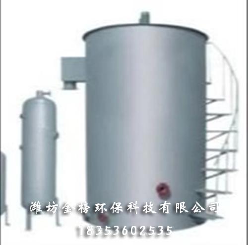竖流式溶气气浮机生产商