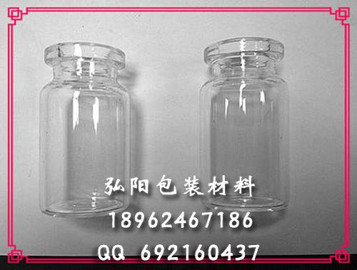 7ml管制瓶