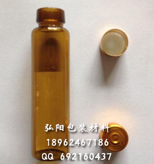 20ml口服液瓶