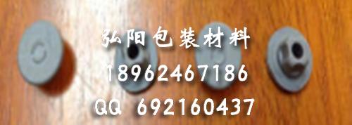 张家港丁基胶塞供货商