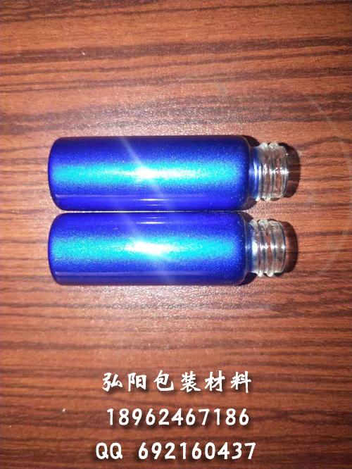 镀膜管制瓶