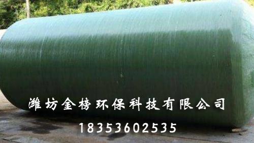 玻璃钢调节池供货商