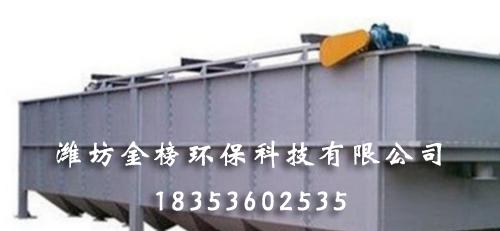 平流式气浮机定制