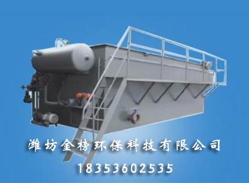 高效溶气气浮机供货商