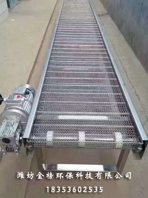 不锈钢板链输送机供货商