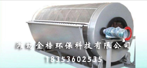 微滤机生产商