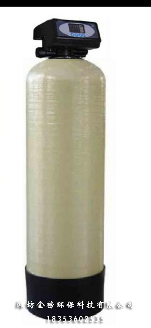 玻璃钢石英砂过滤器
