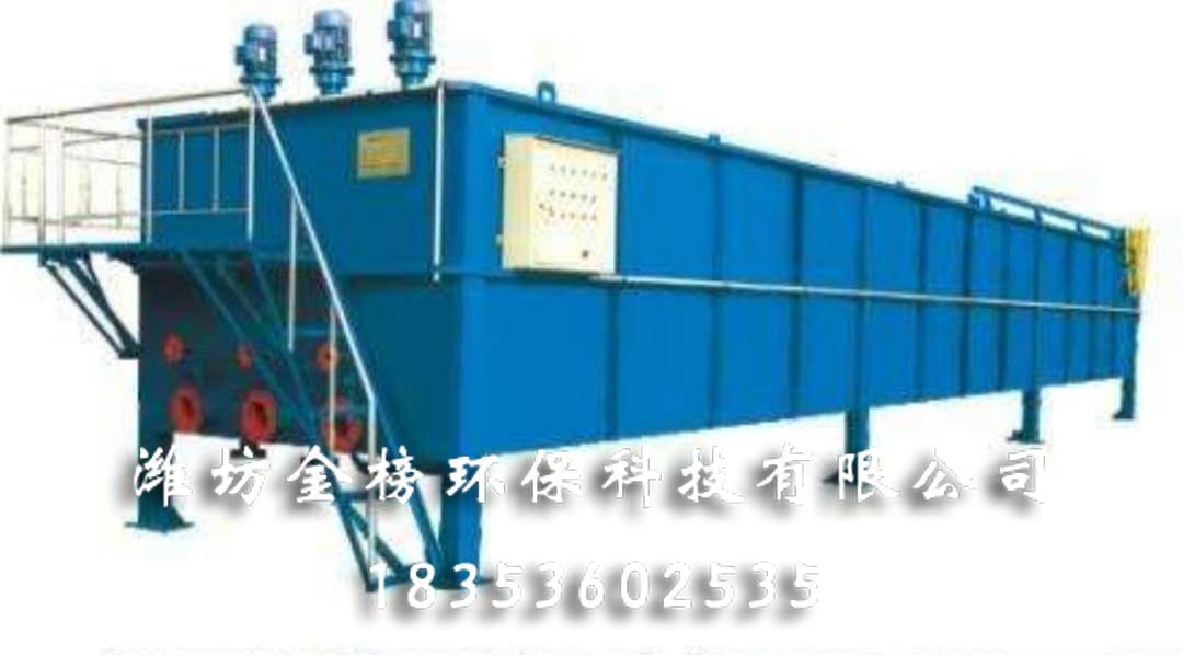 涡凹气浮机生产商