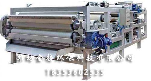 连续带式压滤机加工