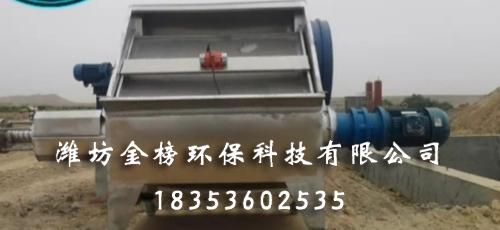 斜筛振动固液分离机定制