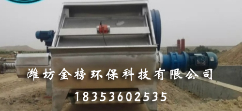 斜筛振动固液分离机加工