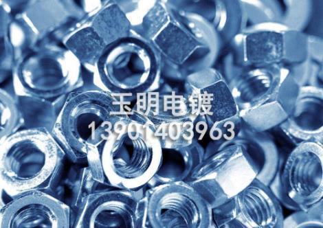 三价铬蓝白钝化加工