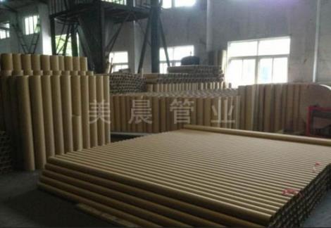工业纸管供货商