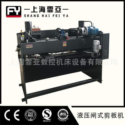 液压闸式剪板机销售