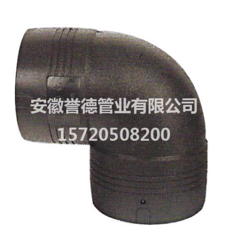 电熔90°弯头定制
