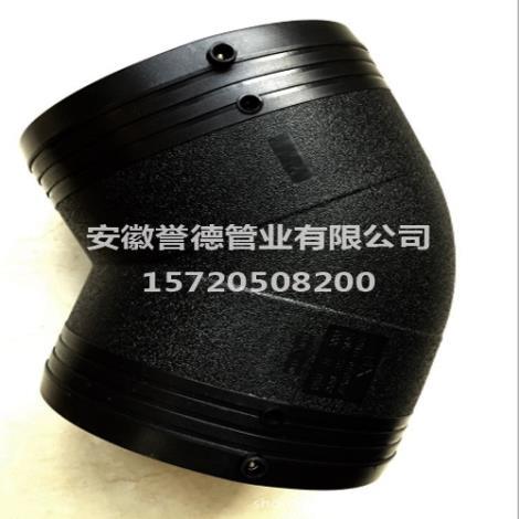 电熔45°弯头生产商