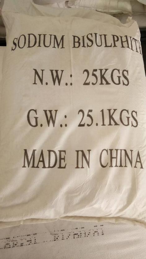 山东亚硫酸氢钠厂家国标亚硫酸氢钠  价格哪里卖