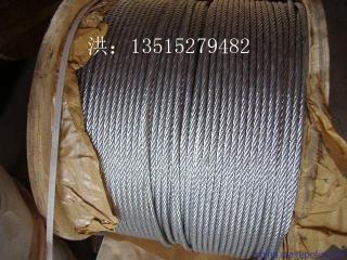 回收钢丝绳
