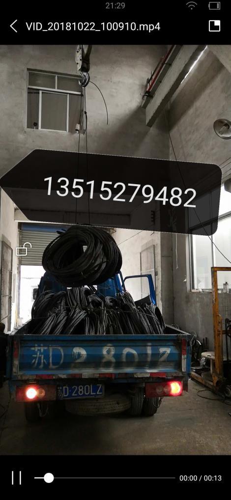旧钢绞线回收