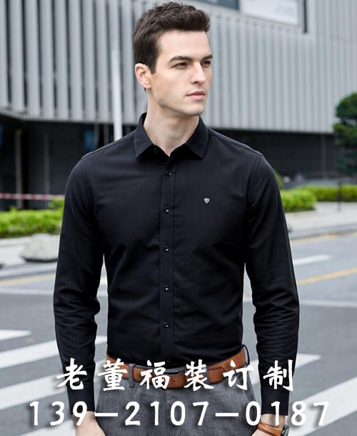男士衬衫生产商