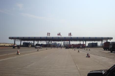 防城港区东大门钢结构工程