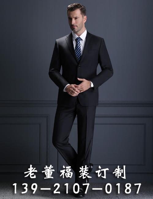 男士套装生产商