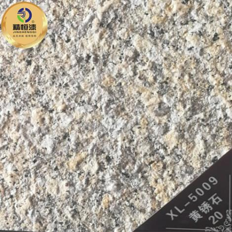 多彩水包砂