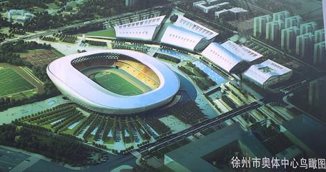 徐州市奥体中心 (1)