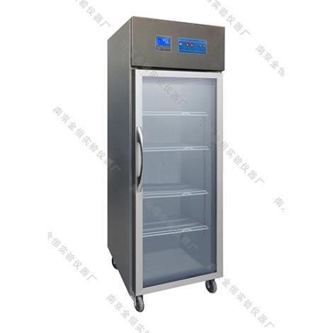 种子烘干箱  HG-500A
