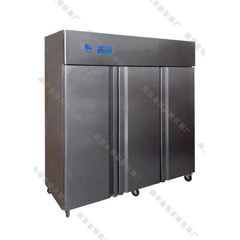 种子灭菌箱  GX-1500A