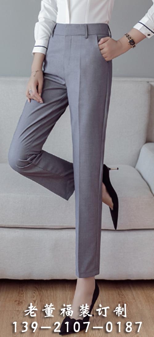 女士西裤加工